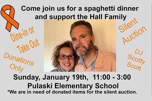 1/19: Spaghetti Dinner to Support the Hall Family